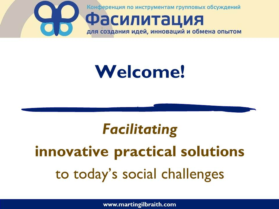 Facilitating innovative practical solutions